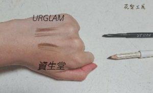URGLAM ダイソーコスメ