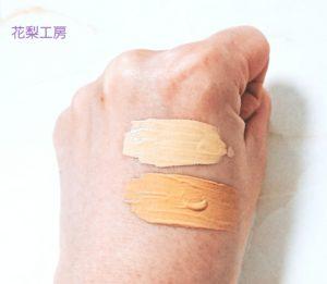 DAISO(ダイソー)のURGLAM(ユーアーグラム)コンシーラー 自然な肌色 明るい肌色 比較