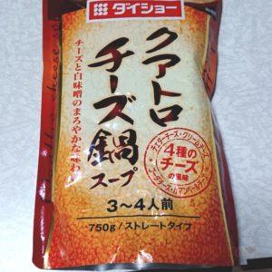 ダイショー クアトロチーズ鍋スープ